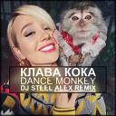 Tones And I - Dance Monkey Dj Steel Alex Remix Radio Edit