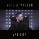 Artem Valter - Varuma