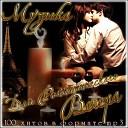 Die Hohenregler feat Daniela Andrade - Crazy Cover