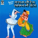 Kishore Manraja Rupal Doshi - Non Stop Dandiya Pt 1