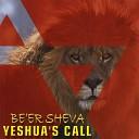 Be er Sheva - The Lion Of Judah