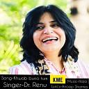Dr Renu Sharma - Khwab Bano Tum