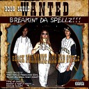 Bdbg Squad - F k What U Thought It Was feat D Classic