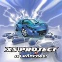 XS Project - Pumping Storm Strike Project remix