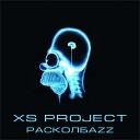 XS Project - XS