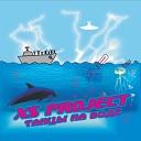 XS Project - Лето