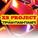 XS Project - Разорви мне сердце Dj Yurbanoid remix