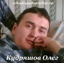 Олег К - Прости за любовь