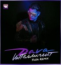 Dava - Интеллигент Yuza Radio Remix