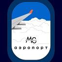Московский самурай - Аэропорт