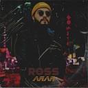 ROSS - Ляля