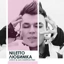 NILETTO - Любимка JONVS San Andreas Remix Radio
