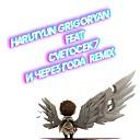 Harutyun Grigoryan Dj Armi ft Cvetocek7 - И через года Remix 2020
