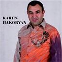 Karen Hakobyan - Kanchum Em Yar Ari