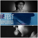 T-Fest - Правда