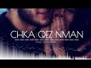 NARE GRIGORYAN - Chka Qez Nman www BlackMusic do am 2020