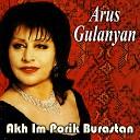 Arus Gulanyan - Ov Bakht Anardar