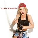 Анна Кошмал - Песня под гитару