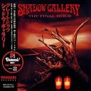 Shadow Gallery - Stingray