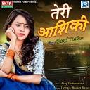 Shital Thakor - Teri Aashiqui