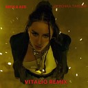 ARTIK ASTI - Девочка танцуй VITALIO Remix