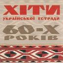 Дмитрий Гнатюк - Ки ве м й