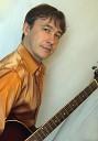 Владимир Kazak - Таня