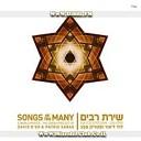 Еврейская народная - Семь сорок