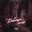 DANI RAID - Девочка ночь