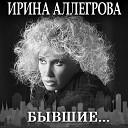 Rustam Mirzoev - Ryumka Vodki Na Stole