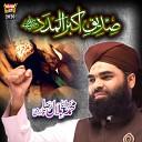 Muhammad Molana Bilal Raza Qadri - Siddiq E Akbar Al Madad