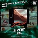 Zivert - ЯТЛ Kolya Dark DJ Prezzplay Remix sweetbeats