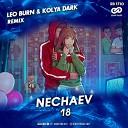 NECHAEV - 18 Leo Burn Kolya Dark Remix