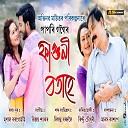 Papori Gogoi feat Kishore Das Jayanta Das Madhurima - Phaguni Botahe