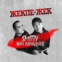 SMITTY feat Жан Ахмадиев - Жекпе жек