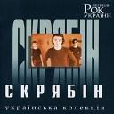 Рок Легенди Украни