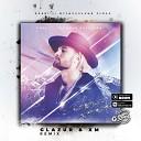 Goody - Снежная Королева Glazur XM Remix