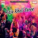 Rahul Singh - Devaru Rang Dala Na Lage