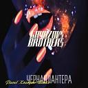 GAYAZOV BROTHER - Черная Пантера Pavel Kosogov Remix