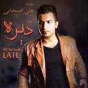 Ali Ashabi - Fanoos