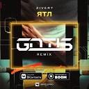 Zivert - ЯТЛ GNTLS Radio Edit