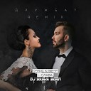 Денис Клявер Слава - Дружба DJ Sasha Born Remix
