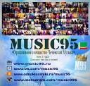 ЧЕЧЕНСКАЯ МУЗЫКА (Music95)