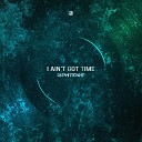 Скриптонит - I ain t got no time feat Niman Azeer