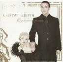 Леонид Агутин и Анжелика Варум - Февраль