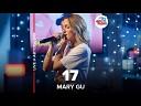 Mary Gu - 17 LIVE Авторадио