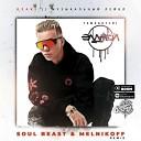 Элджей - Tamagotchi Soul Beast Melnikoff Remix