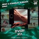 Zivert - ЯТЛ Frost Stanislav Almazov Radio Remix