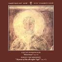 Kyiv Chamber Choir - Bless the Lord O My Soul