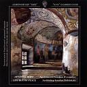 Kyiv Chamber Choir - O Holy God the Trisagion